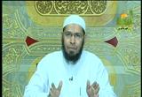 Dourous islamia sur le thème zawaj islamique
