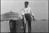 Still frame from: [Home Movies: X-Country, 1938, No. 1]
