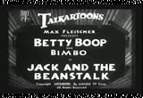 Still frame from: Betty Boop: Jack and the Beanstalk (1931)
