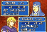 Still frame from: Fire Emblem: Fuuin no Tsurugi in 1:02:42:05 by Toothache