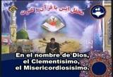 1 millions de musulmans vivent en Espagne