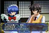 Still frame from: Ikki Tousen Shining Dragon Walkthrough HD PS2