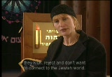Still frame from: Variations on a theme: To Be An Israeli Woman - Lea (part 2 of 6) [Variatzyot al noseh: Liiyot Israelite] (Israel 2004)