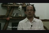 Still frame from: La Educación Prohibida - with English subtitles