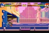 Still frame from: Marx's Arcade Megaman 2 The Power Fighters in 04:48.05