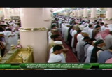 Still frame from: May 4, 2013 ~ Madeenah Maghrib
