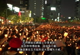 Still frame from: 我們去抗議吧? (Shall we protest?)