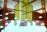 Still frame from: Snack Bar Space Animation (from Drive-In Movie Ads)
