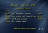 Still frame from: Worldnet TV: June 21, 2004 18:00