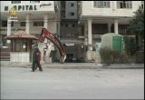 Still frame from: War On Gaza Day 21