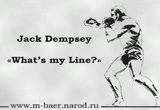 Still frame from: What's my Line?: Jack Dempsey