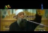 vidéos islma du cheich alhweny