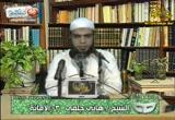 سلسلة (The Mask) القناع(فيديو) للشيخ هانى حلمى متجددة Alkinaalamana_000054