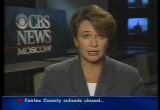 Still frame from: CBS Sept. 12, 2001 3:24 am - 4:05 am