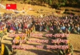 Still frame from: Eight Glorious Years of Nepali People's War