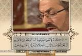 C�z-11 - 70 Hafizli Hatim Mukabele