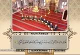 C�z-25_-_70_Hafizli_Hatim_Mukabele