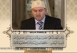 C�z-28_-_70_Hafizli_Hatim_Mukabele