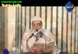 Conférence du Cheikh Mohamed Ab Al Maksoud