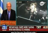 Still frame from: How Gilad Shalit Will Save Netanyahu