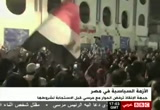 Still frame from: Mosaic News - 01/28/13: World News From The Middle East [BBC Arabic]