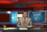 Still frame from: ESAT Weekly