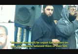 Still frame from: AMEF ::Presents:: The English Translation of an Wonderful Video Speech / Entitled..... Surrender yourselves wholly unto Allah 'By Sheikh Rashad Shtewy H.A'