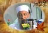 Une vidéo islamique des oulémas musulmans sur le mariage musulman