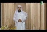 Vidéo de Mohammed bin Abdul Rahman Bin bin Mohammed Arifi