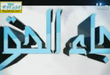 Still frame from: way2Allah.com1477