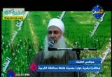 مجالس العلماء الشيخ محمد حسين يعقوب