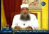Mariage de omar ibn alkhattab