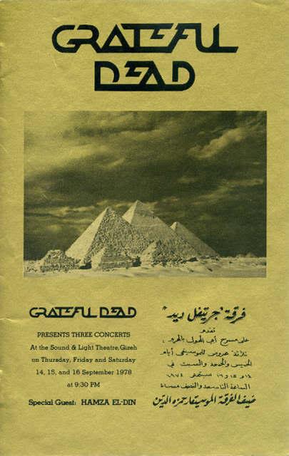 Monte_B_Cowboy-Grateful-Dead_Egypt-Booklet_.jpg
