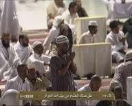 Salat al ISHA Makkah and Madinah 20130605