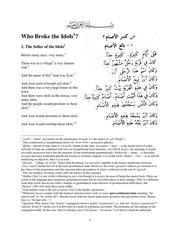 Qasas Ul Ambia In English Pdf