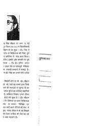 Community texts free books free texts free download borrow agyat chitvan fandeluxe Gallery