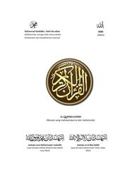 Al Quran Terjemah Perkata Ibnu Majjah Free Download