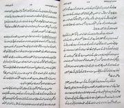 Banu Abd E Munaf Free Download Borrow And Streaming Internet Archive