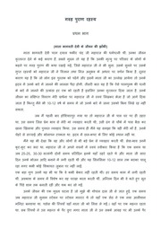 Community texts free books free texts free download borrow garuda puran rahasya by param dayal faqir chand maharaj fandeluxe Images