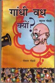 mere sapno ka bharat in hindi Essay on mere sapno ka shahar - ahmedabad,mere sapno ka shahar - ahmedabad essay in hindi.