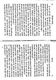 internet protocol pdf in hindi