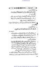Kinematics Of Machinery By Jayakumar Pdf Free Downloadl HujjatEHadees-IslamicUrduBook