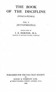 Horner Book of Discipline cover art