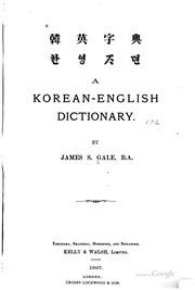 free download english to english dictionary pdf
