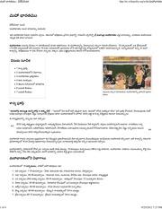 mahabharata download pdf