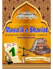 Masail E Shariat Jild 1 By Sikander Warsi : Maulana Sayyid Sikander