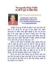 Navagraha Puja Vidhi Yogeshwaranand Free Download Borrow And