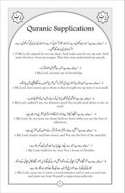 LINK Masnoon Duain In Hindi Pdf Downloadgolkes