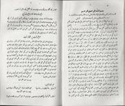 Bagh E Jannat Book Free 89