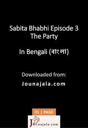 savita bhabhi hindi pdf torrent download/